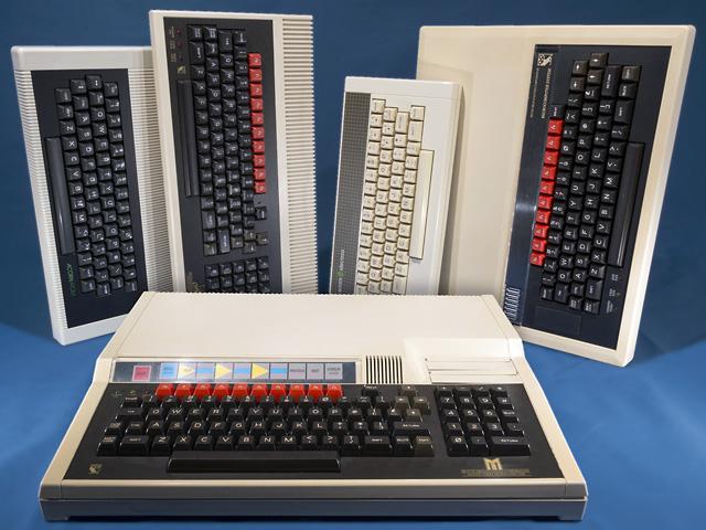 Acorn computer line