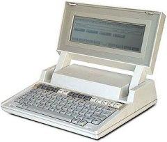 HP 110 Portable