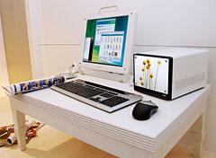 KPC computer