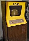 Atari Pong arcade console