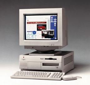 Power Mac 7500
