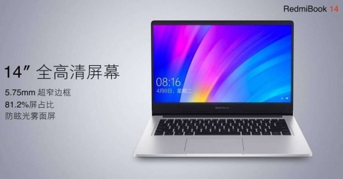 Xiaomi RedmiBook 14 Set To Launch In India Next Month