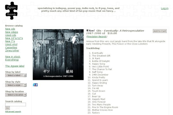 Screen capture of Gits listing on Jigsaw Records website