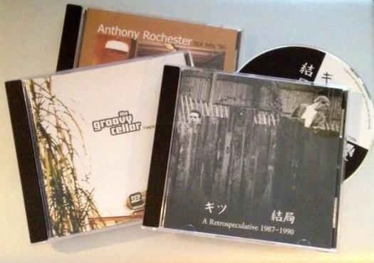 Picture of CDs including The Gits (UK) Retrospeculative
