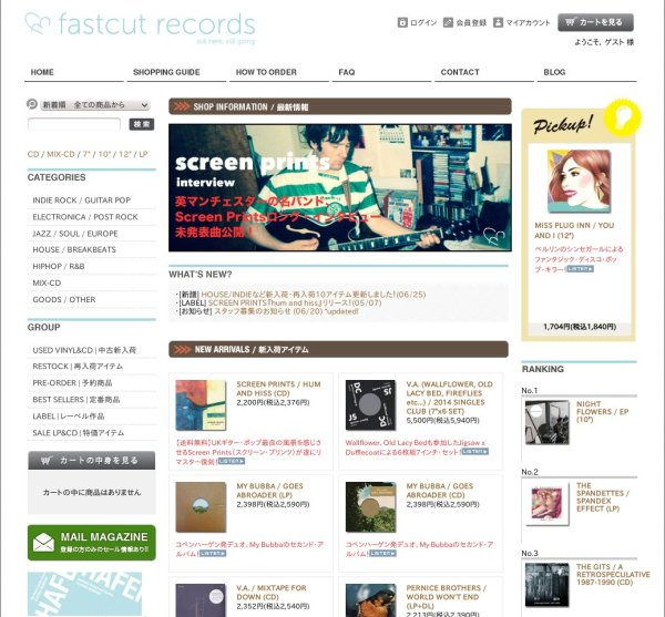 Screen capture of Gits third in the ranking in on the Fastcut Records of Japan website