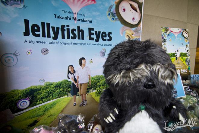 Takashi Murakami Jellyfish Eye Dallas 2014 LoyalKNG _15