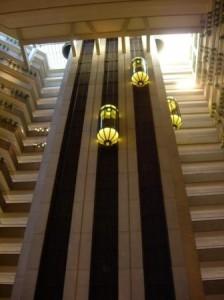 Hyatt Regency San Francisco elevators