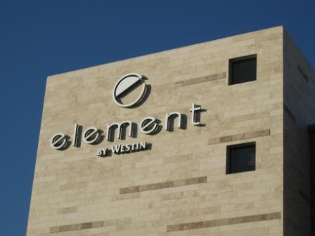 element by Westin, Summerlin, NV (Las Vegas)