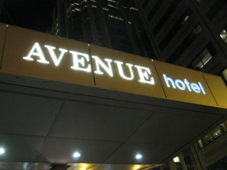 Crowne plaza avenue hotel chicago rooftop pool hidden gem for Avenue hotel chicago