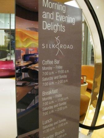 Vdara Silk Road Cafe Menu Part 9