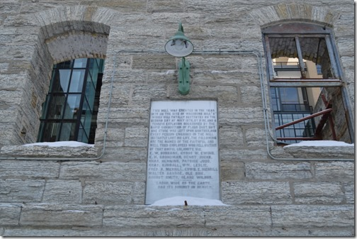 Mill City Museum dead
