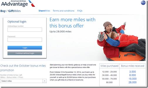 AA buy miles bonus10-26-14