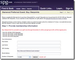 Starpoints buy promo