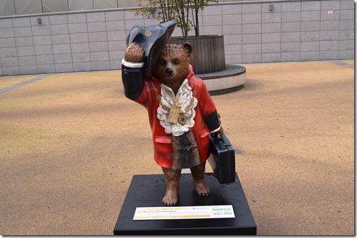 Paddington Mayor Bear