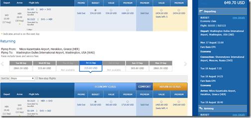 Aeroflot $650 IAD-HER crete
