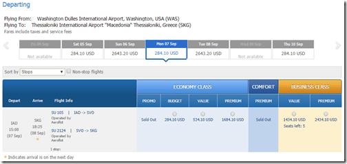 Aeroflot IAD-SKG $650 Sep15