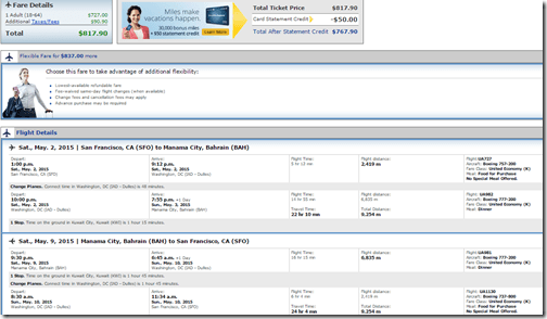 SFO-BAH Bahrain UA $818 May15
