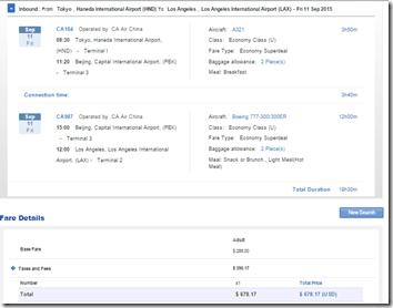 LAX-HND-2 Tokyo Air China $678