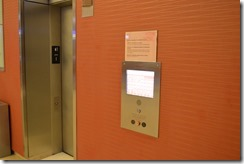 elevator screen