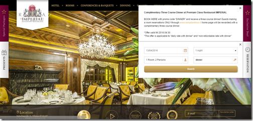 Ramada Imperial Restaurant