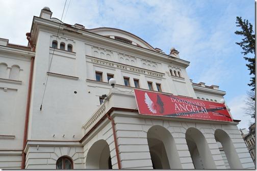 Vilnius Theater