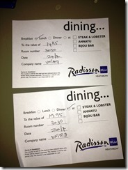 Dining coupons