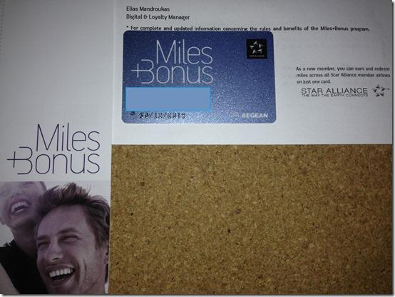 Aegean Miles Bonus Blue card