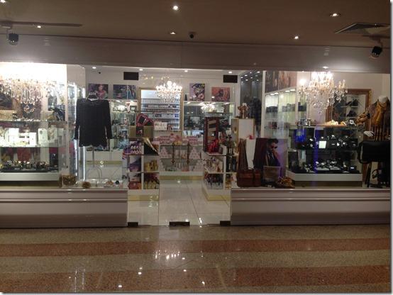 Ramada Sofia store