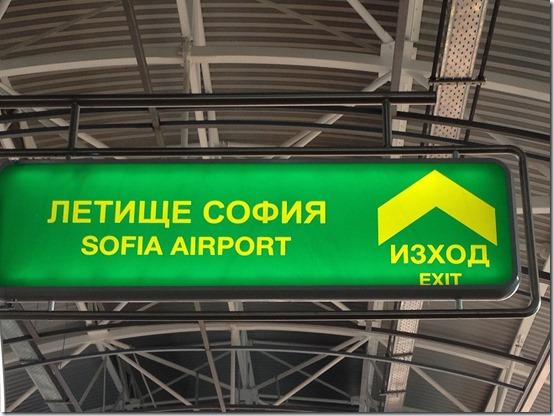Sofia Airport Metro