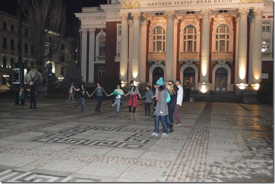 Vazov dancers