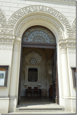 Plzen Great Synagogue doorway
