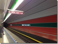 PRG Metro A line
