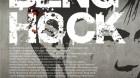 Teater Beng Hock 'Kematian Adalah Kelanjutan Dari Kehidupan'