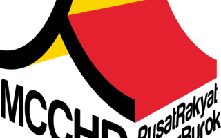 Vacancy Announcement – MCCHR CEO