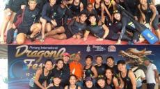 Dragon Boat: 7 Lessons Learnt