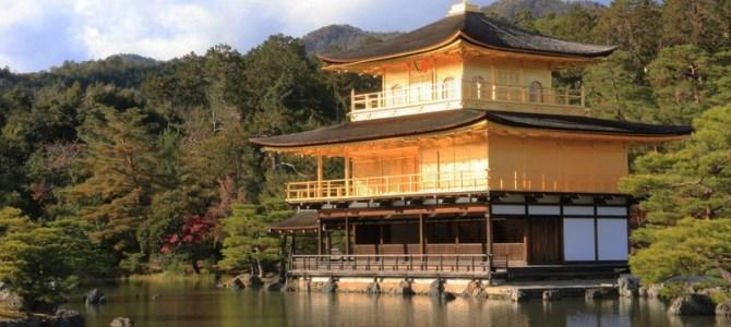 2018 Incredible Japan – Day 14 Part 2