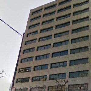 帰化許可申請:神戸地方法務局