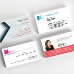 無料で使える名刺自動組版・名刺管理システムのご紹介