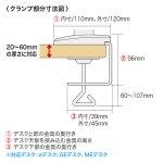 水平垂直多関節液晶モニターアーム商品画像