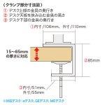 水平多関節液晶モニタアーム(H400mm・左右2面)商品画像