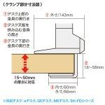 水平多関節液晶モニタアーム(左右2面)商品画像