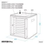 iPad・タブレット収納キャビネット(10台収納・ホワイト)商品画像