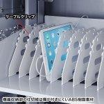 ノートパソコン・タブレットAC充電保管庫(24台収納)商品画像