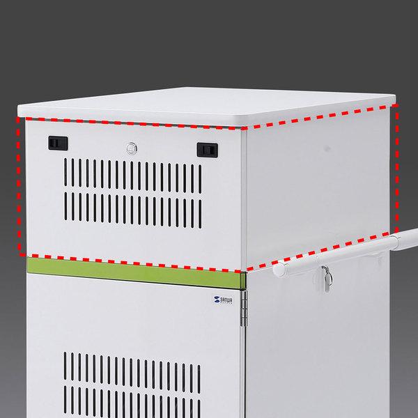タブレット収納保管庫用追加収納ボックス(22台収納タイプ用)商品画像