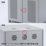W800 機器収納ボックス(H700mm)商品画像