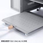 スライダー棚付きサーバーボックス(W800mm)商品画像