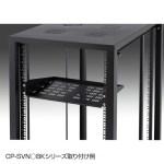 EIA用スリット付棚板(2U・ブラック)商品画像