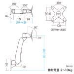 垂直液晶モニターアーム(壁面用)商品画像