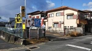 チケパ 富雄駅前第2