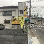 チケパ羽村駅前第3